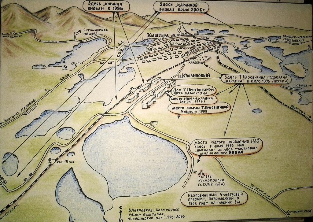 Карта местности, где в августе